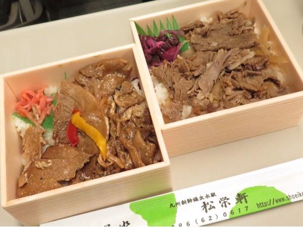 20141120tohoku4.jpg