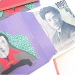 フェリシモ『笑う門には福来たる 千円札変身 福ぽち袋の会』でお年玉をあげてみたら?