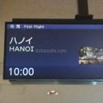 【ベトナム旅行】ベトナムの世界遺産を見る!