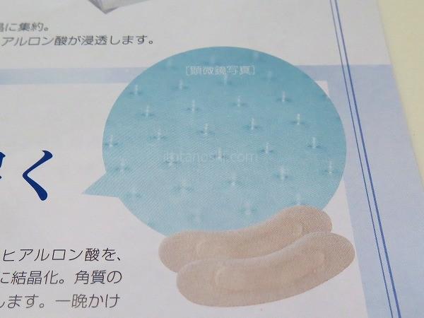 20141216osharemamakai4