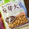 スーパー発芽大豆は蒸してるから美味しくて栄養満点
