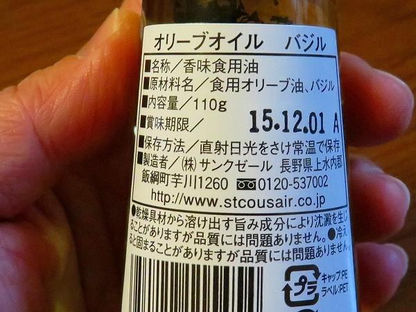20150122kuzefuku2