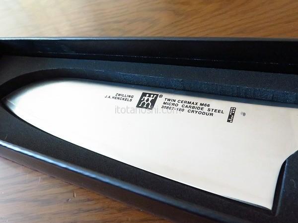 20150522knife12