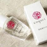 『coyori』美容液オイルで意外と乾燥する夏のお肌に皮脂を補おう