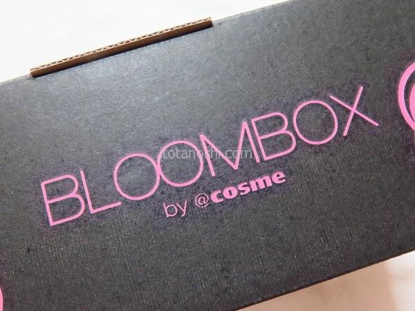 20150728bloombox4