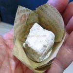 トルコを代表するお土産菓子『ロクム』がオススメ!