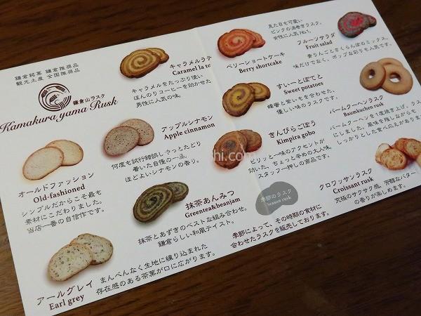 20150920kamakurayama5