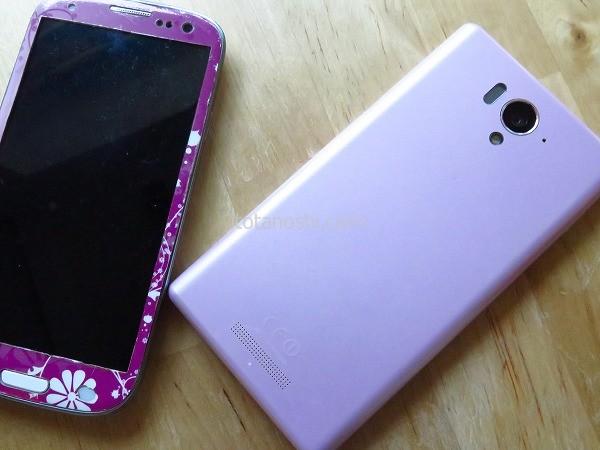 20150923smartphone1