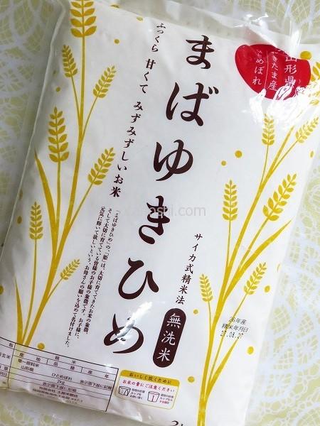 20151006mabayukihime10