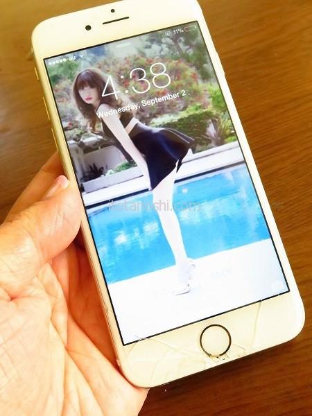 smartphone201510092