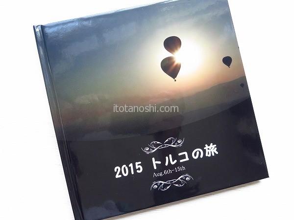 20151121mybook10