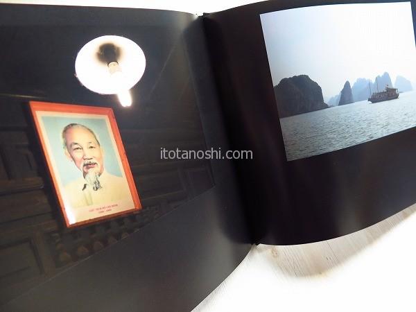 20151121mybook17