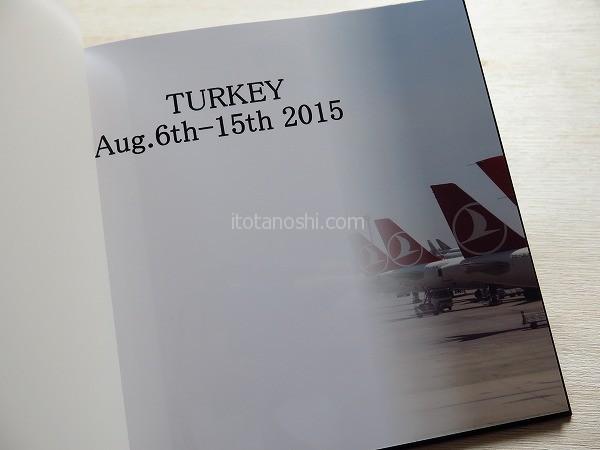 20151121mybook20