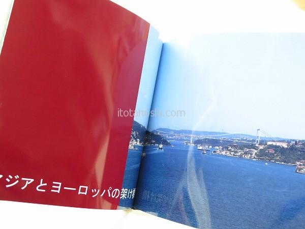 20151121mybook9