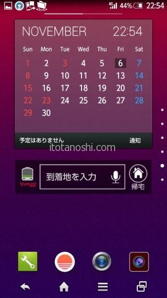 smartphone201511066