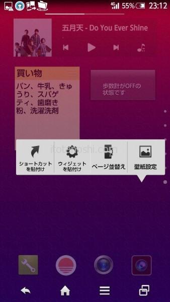 smartphone201511067