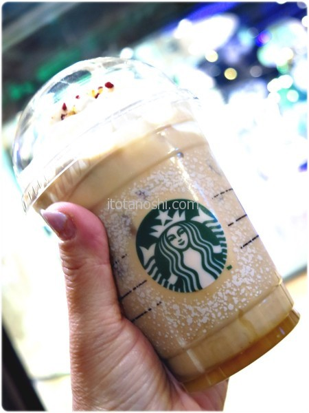 20151222thaistarbucks2