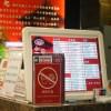 【台湾旅行】微風台北車站の小南門點心世界が持ち込み禁止になっていた!