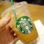 サンマルクカフェのベトナムコーヒーが好きだから、スターバックスでカスタマイズしてみた