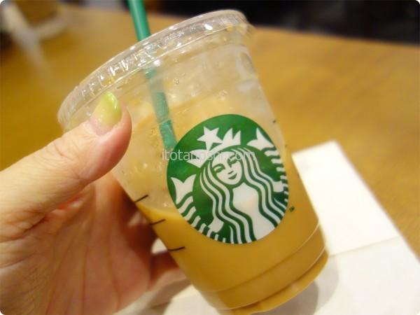 20160419starbuckscoffee6