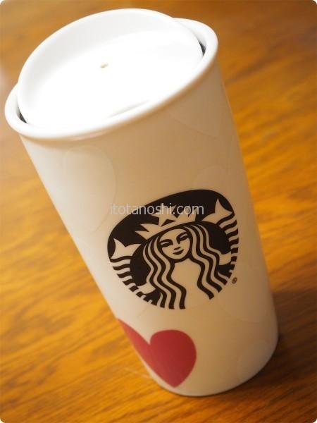 20160419starbuckscoffee8