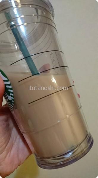 20160503starbackscoffee1