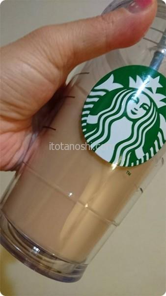 20160503starbackscoffee3