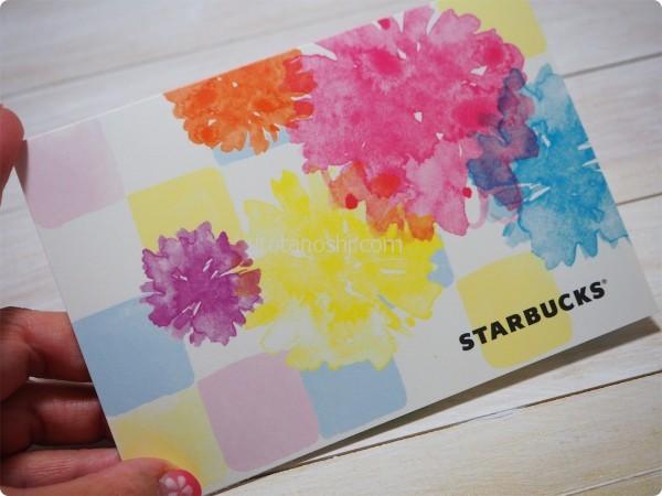20160510Starbuckscoffee11