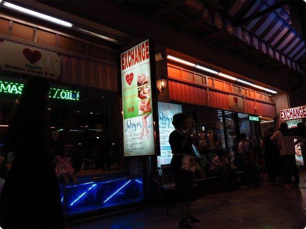 20160717thailand71