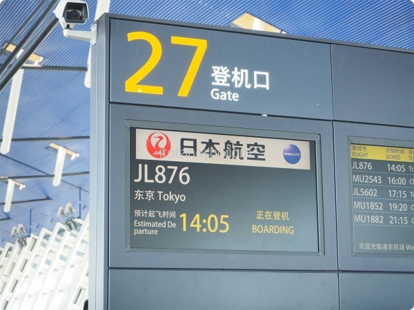 20160727China6