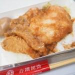 【台湾旅行】新幹線で台中へ 朝ご飯は台鐵弁当