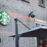 【中国旅行】スターバックスコーヒーを覗いてみた オリジナルグッズが意外と可愛い♪(201年7月上海)