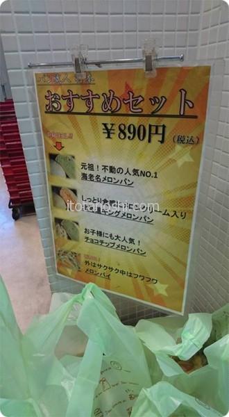 20170124yaizu101
