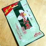 【台湾みやげ】台湾製ののど飴、雪天果
