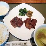 【宮城旅行】仙台城本丸会館で伊達の牛たんの定食とずんだ茶寮のずんだシェイク