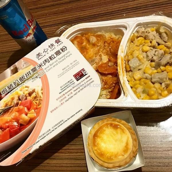 深夜に食べる罪悪感と美味しさは比例する?(笑)#香港 #hongkong #instalover #instalovers #instatravel #instatraveling #instafood #instafoods #セブンイレブン #seveneleven #エッグタルト #eggtarts #蛋撻