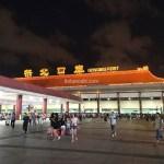【マカオ旅行】陸路で中国に入国