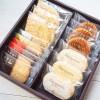 【北海道】札幌きのとやの焼き菓子のセット グランドセレクション