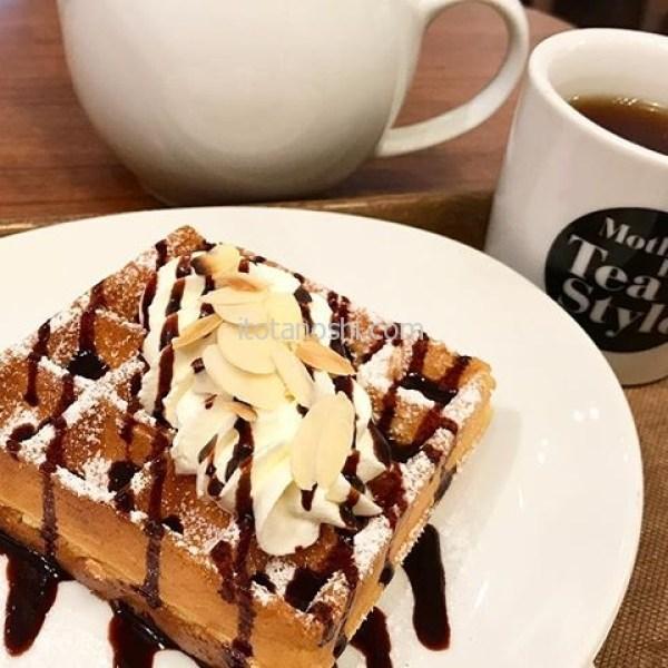ランチにセットできるワッフルを食べちゃう。ランチの甘辛チキンがわりと辛かったので、甘いものがしみてきます~この後お勉強会だから、脳みそに栄養を♪(栄養って言えば許されると思ってるww)  #ワッフル #チョコレート #アーモンド #wafful #chocolate #almond #スイーツ #sweet #instasweet #instasweets #カフェ #Cafe #アールグレイ #紅茶 #tea #motherleaftestyle #恵比寿 #instalover #instalovers #instalove #instafood #instafoods