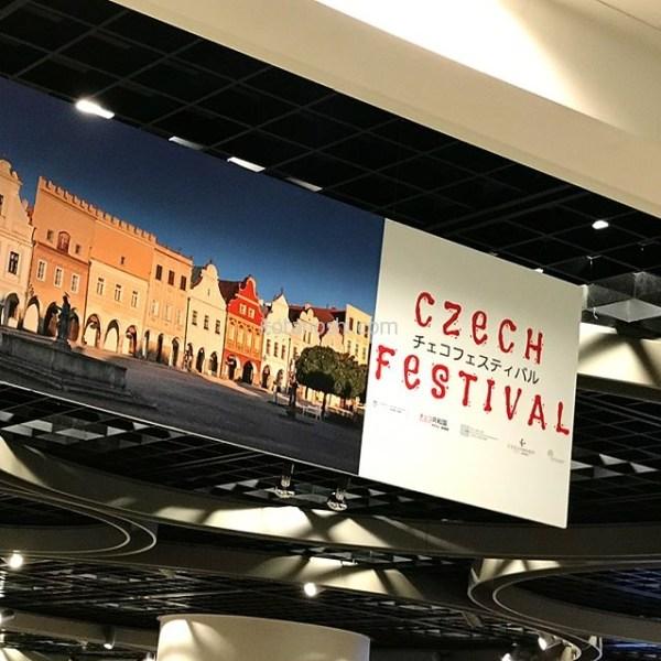 チェコフェスティバルに行ってきました~チェコってよく知らなかったなぁでも行ってみたら、「あ、これもチェコ?」って思うものがあって、親近感わきました♡欲しいものがいっぱいで、実際にチェコにいきたくなりました!規模は小さいフェスティバルだけど、楽しかった♪#チェコフェスティバル #キッテ #KITTE #Czech #czechfestival #東京駅 #instalover #instalovers #instalove #instatravelling #instatravel