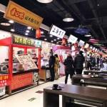【アモイ旅行】閩南古鎮のショッピングモールの台湾屋台が並ぶフロア