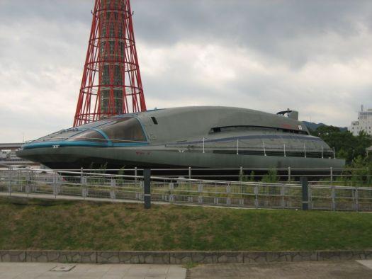 Mitsubishi's experimental Yamato 1 boat