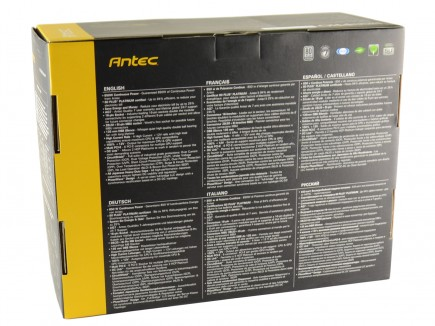 Antec High Current Pro HCP-850 - pic1b