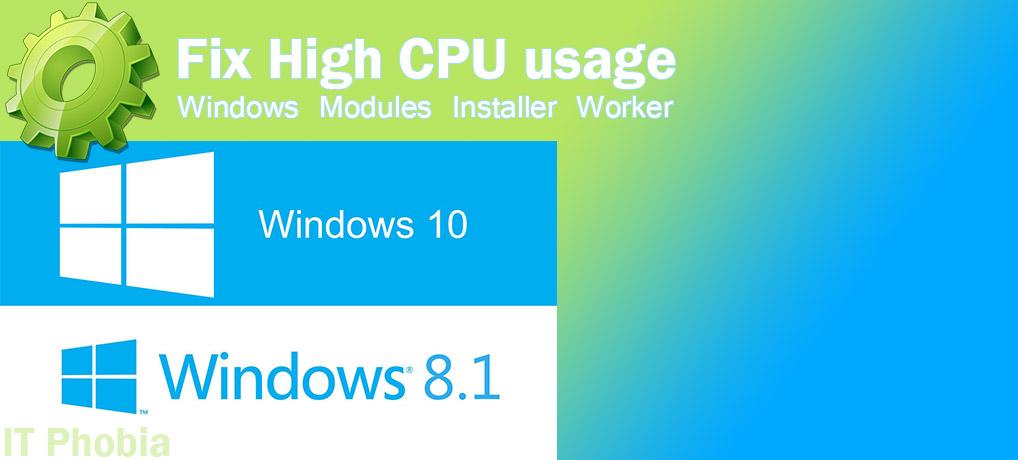 window module installer worker
