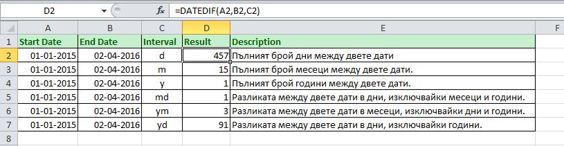 Фиг. 14