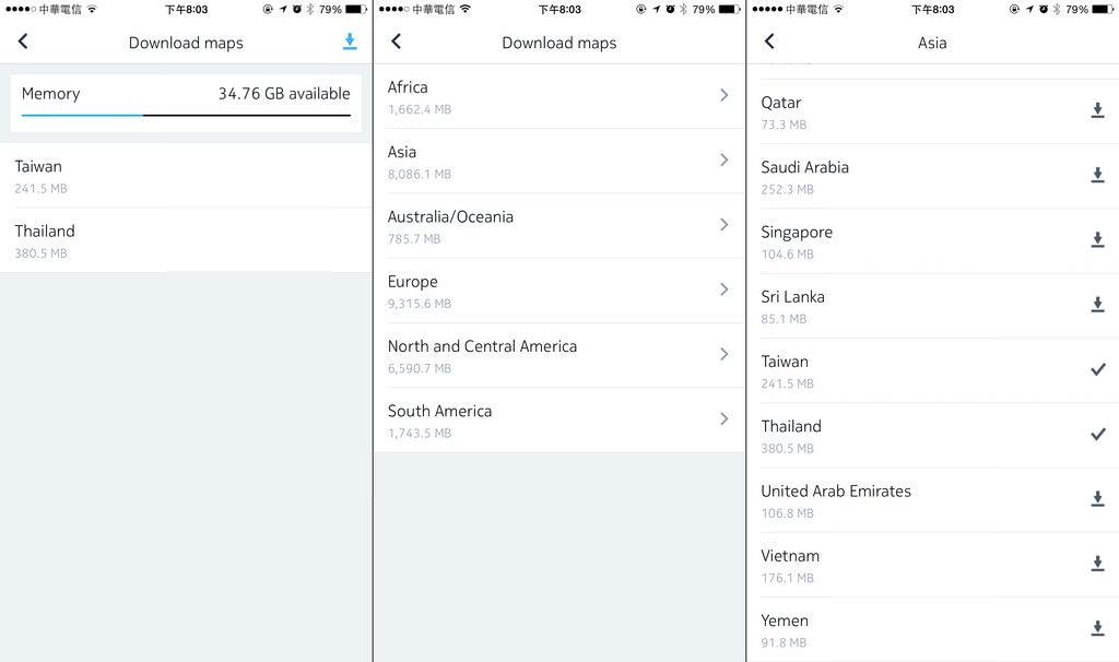旅行工具百科 - here 離線地圖 曼谷自由行