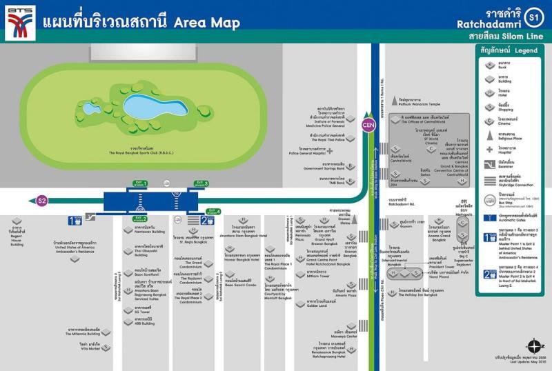 《曼谷下午茶》瑞吉酒店下午茶:城市綠地陪伴的午后時光