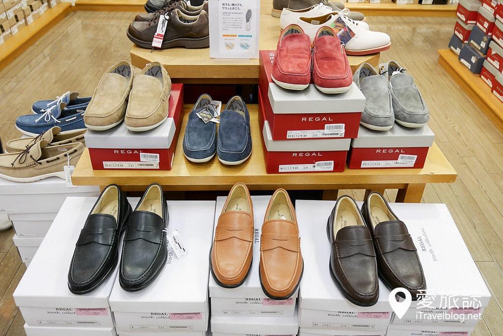 《大阪購物商城》大阪鶴見三井暢貨中心:居家休閒用品俗俗賣
