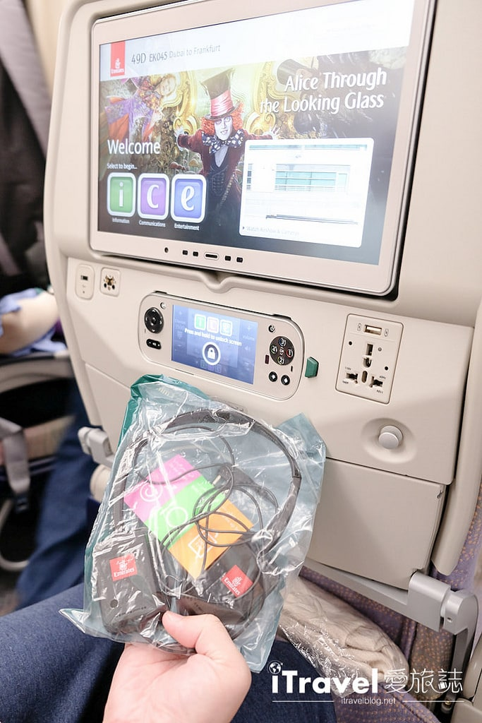 《航空搭乘體驗》Emirates阿聯酋航空:台北─杜拜─法蘭克福