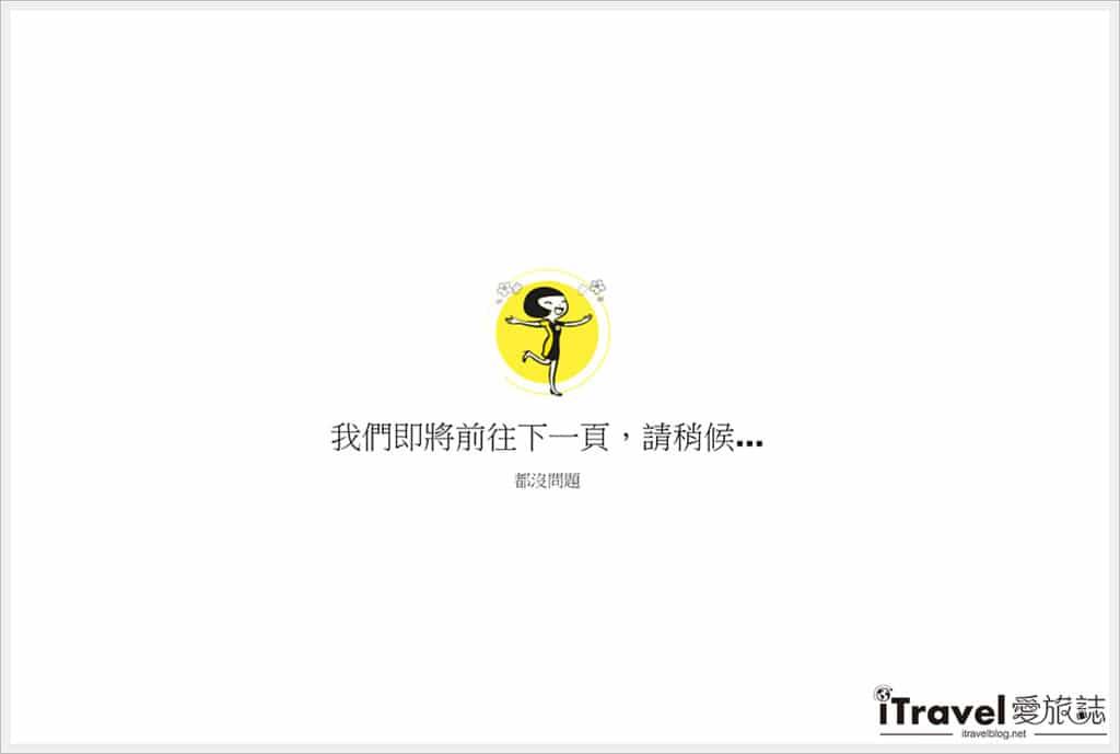 《航空訂票教學》酷航flyscoot:台北直航首爾快手訂票,2017年韓國賞櫻我來了